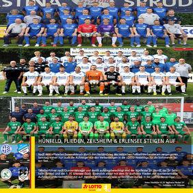 Alte und neue Gesichter für die kommende Spielzeit in der LOTTO Hessenliga. [Fotos: Hünfelder SV, SV Buchonia Flieden, SV Zeilsheim & 1. FC Erlensee]