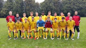 Ein ordentlicher dritter Platz sprang für die hessische U-19 Auswahl beim Turnier des Süddeutschen Fußball-Verbandes heraus. [Foto: HFV]